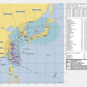 台風18号9月30日06時情報 /台風18号/ミートク/本土は注意/全国の天気