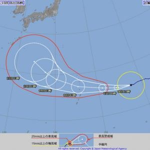 台風19号6日06時情報 /奄美直撃コース/2019台風19号/猛烈台風