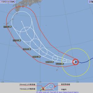 猛烈台風19号の進路は・・/2019台風19号/米軍台風19号/ヨーロッパ台風19号