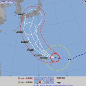 台風19号は大幅に東寄りコースの予想 /2019年台風19号/猛烈台風19号/速度が速い