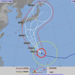台風19号はやや西よりの進路に/台風19号8日18時/台風進路/900hpaまでいかず