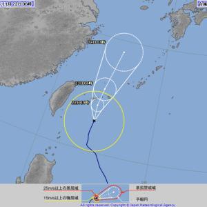台風27号は明日23日には熱帯低気圧に・・・/2019台風27号/フォンウォン