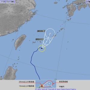 台風27号は蛇行運転 沖縄・奄美の明日の天気は荒天か