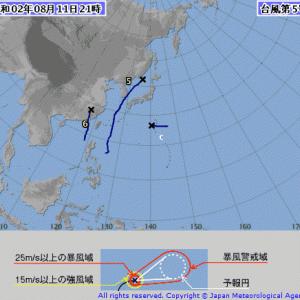 台風7号卵は西進・奄美沖縄直撃か /2020台風7号/熱帯低気圧