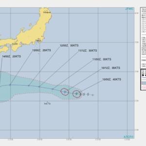 台風7号 8号の世界の予想 /米軍台風7号進路予報/ヨーロッパ台風7号