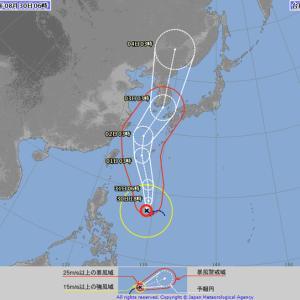 台風9号やや西よりに・・・太平洋高気圧がやっと西側に動き始める/2020台風9号/船舶動静
