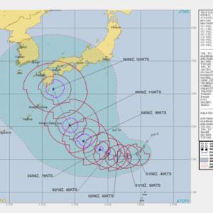 台風10号は伊勢湾台風並みの予報 /2020台風10号/中心気圧910hpa/台風10号/米軍台風10号