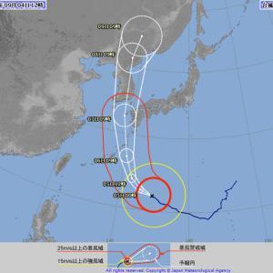 台風10号は・奄美直撃コース /沖永良部台風伊勢湾台風並み/最接近は午後3時前後か