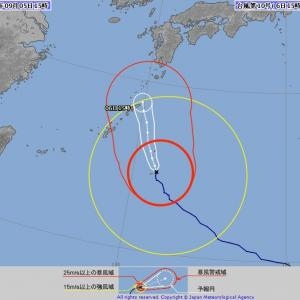 台風10号ウインディ沖永良部島の風速 更新/台風10号