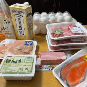 食料品ゲットして来ました(^^)