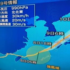 深夜の暴風雨/台風9号通過か
