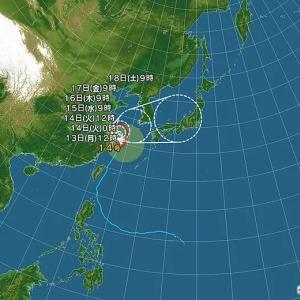 台風14号、、早く船舶運航再開を望む