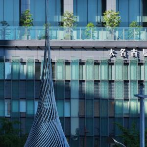 Urban landscape 8 名古屋駅上から