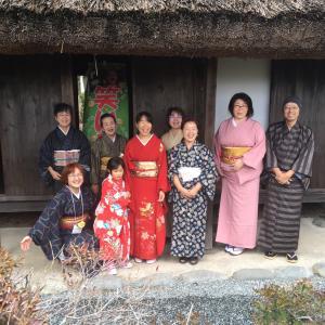 すそのおんぱく(旧植松家住宅)
