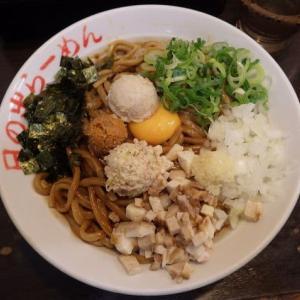 日の出らーめん 桜木町本店 / 黒ガッツ麺