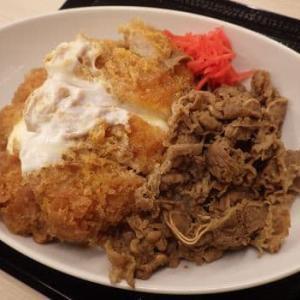 かつや 横浜日野店 / 特盛牛丼カツ丼 + とん汁(小)