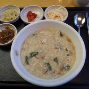 ミガボン(味加本) [中区明洞] / 高麗人参と鶏肉のお粥