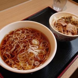 いろり庵きらく 港南台店 / ミニ肉丼セット