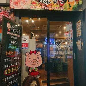 豚ママ [中区] ~ 2次会は福富町で飲みまくり