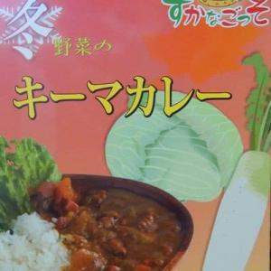 冬野菜のキーマカレー