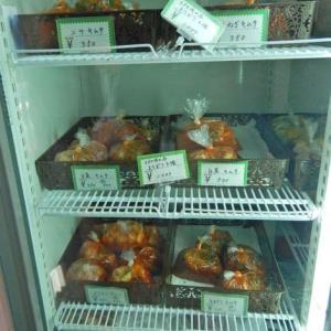 野山商店 [中区] / 白菜キムチ、胡瓜キムチ、大根キムチ