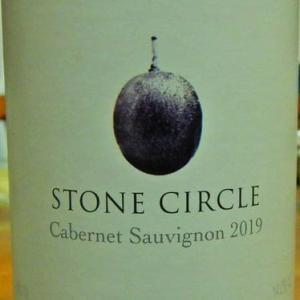 Stone Circle Cabernet Sauvignon 2019 ~ アジ、ショウサイフグ、タチウオ、カタクチイワシ
