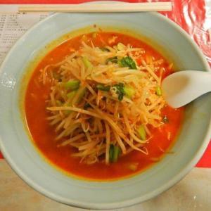 栄濱楼 [中区] / 辣醤麺