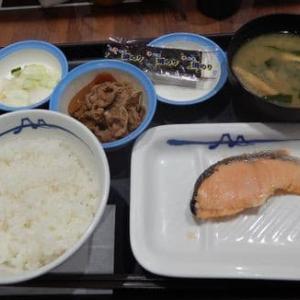 松屋 京急久里浜店 [横須賀市] / 焼鮭定食