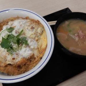 かつや 横浜日野店 [港南区] / 豚すき煮肉うどんチキンカツ丼 + とん汁(小)