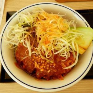かつや 横浜日野店 [港南区] / 胡麻担々チキンカツ丼