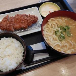 松のや 下永谷店 / ロースかつ&クリームカレーうどん定食