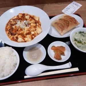 東方餃子坊 イオン港南台店 [港南区] / 麻婆豆腐+餃子定食