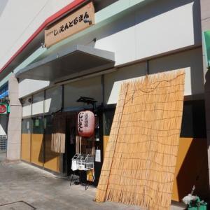 じぃえんとるまん 上大岡本店 [港南区]  / きうり糠漬け + 明太スパサラ
