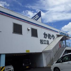 かめや釣具 松江店