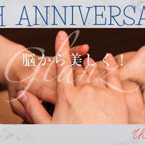 お陰様でGlanzオープン8周年♪感謝記念キャンペーンのお知らせ☆