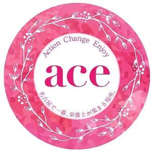 2020年*aceは全国展開に向けて組織化します!