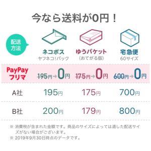 PayPayフリマ始めました