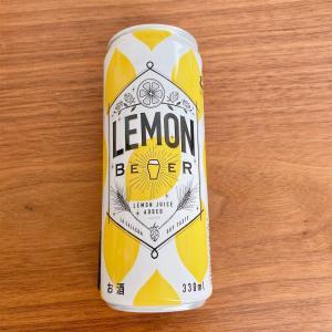 初挑戦のレモンビールと歯科受診