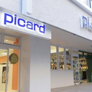 picard(ピカール)のパンナコッタ