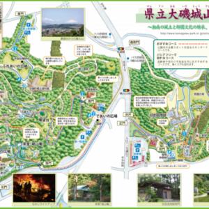 大磯城山公園(旧三井邸地区)