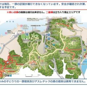 日本最古の灯台