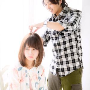 掛札コンセプト!ずっと綺麗な髪でいたいお客様に伝えたい美容師としての思い!