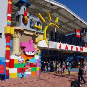 レゴランド名古屋の土日連休祝日の混雑状況は?平日と比較レポートします!