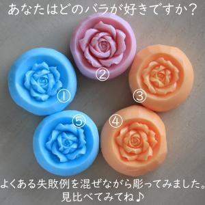そりバラのポイント②:花びらを立体的に見せたい!