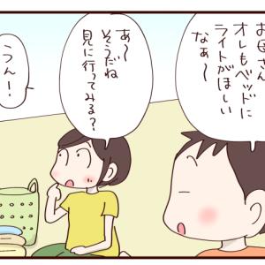 ま、まぶしい…!!&お知らせ