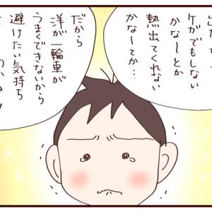 運動会練習② 元気出せ!