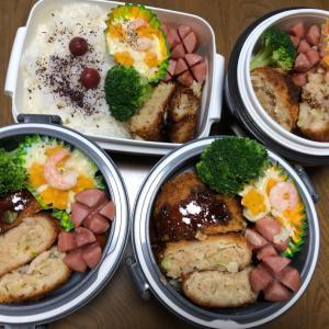 今日のお弁当〜朝から揚げ物はアツい〜