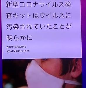 L.15-1アメノウズメ塾 勤休辞退宣言 人類奴隷化計画2
