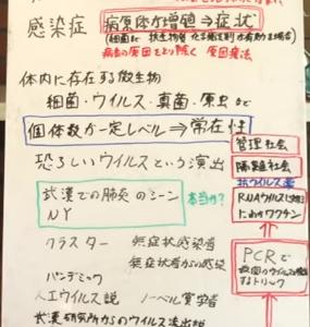 PCRは、魔法の道具箱/大橋眞氏 徳島大学