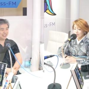 ワ〇チ〇について4月13日内海聡出演ラジオ番組第8弾~エミリーの世界へつなげようJoin us!~渋谷クロスFM~